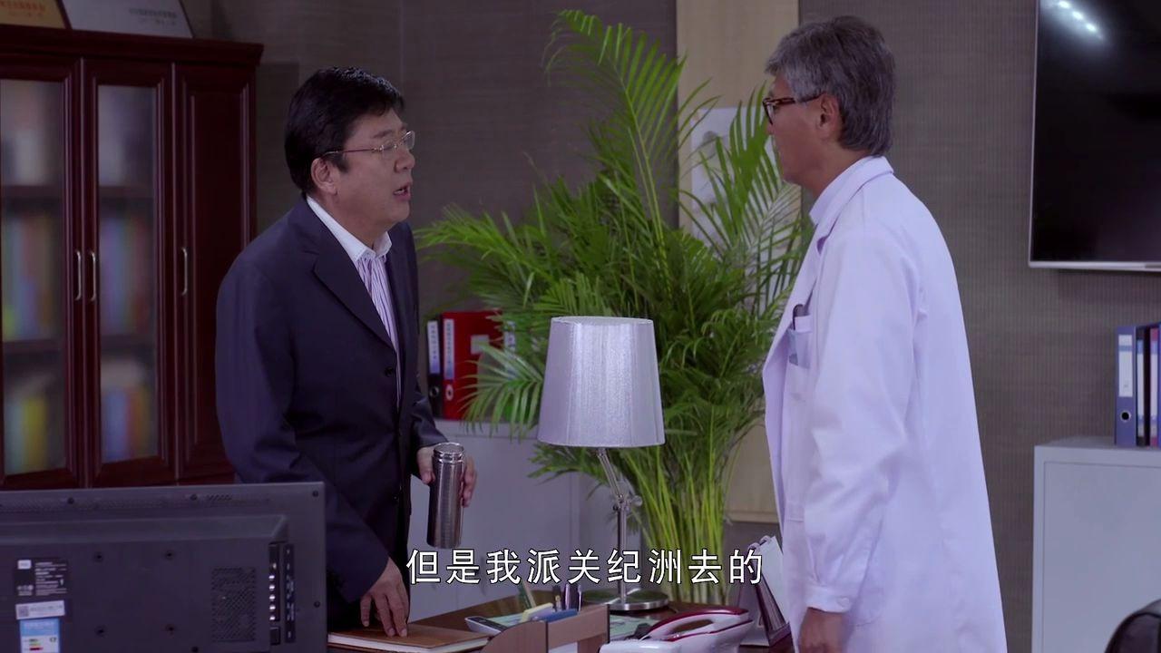 【刘德凯】电视剧《急诊室故事》精华版CUT