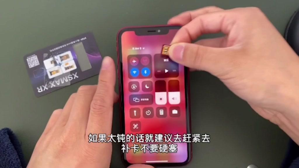 iphone 最新 版