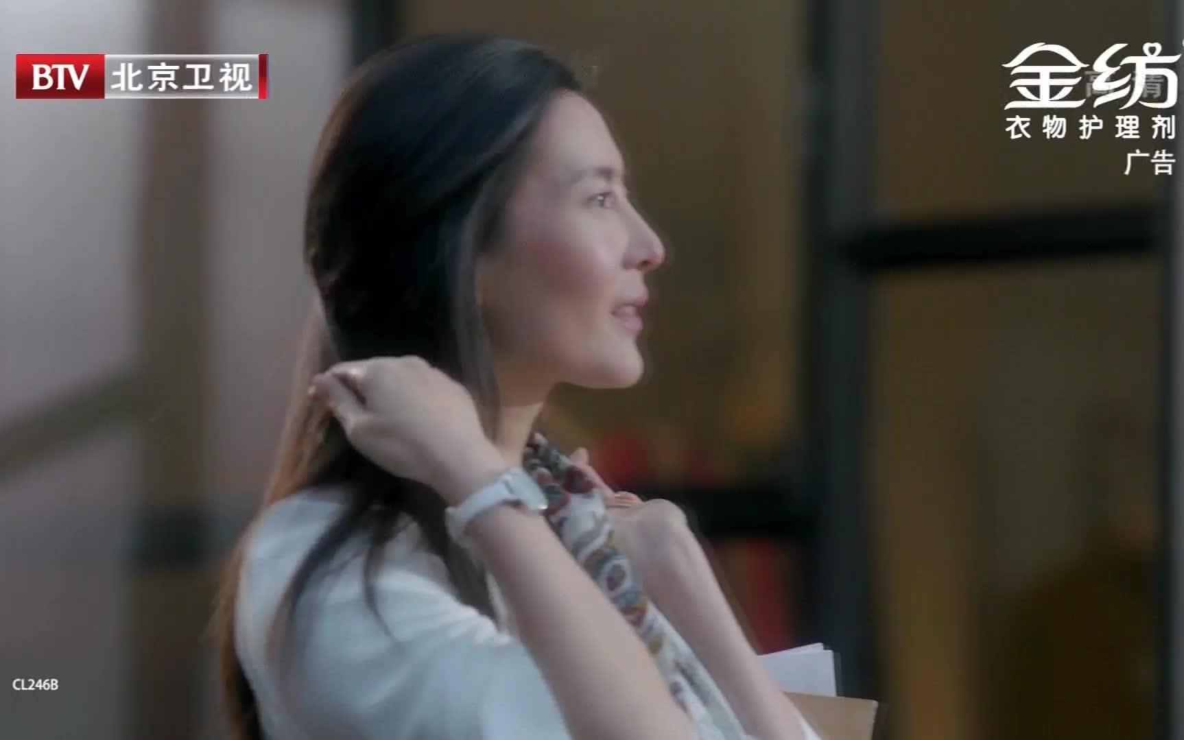 央视广告欣赏-金纺衣物护理剂-4