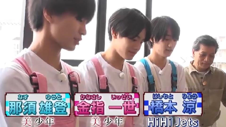 雄 学校 那須 登 那須雄登の弟の中学校はどこ?名前や画像は流出してる?