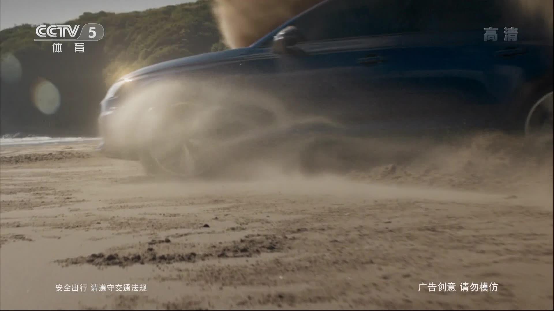 央视广告欣赏-奥迪RS 4 Avant