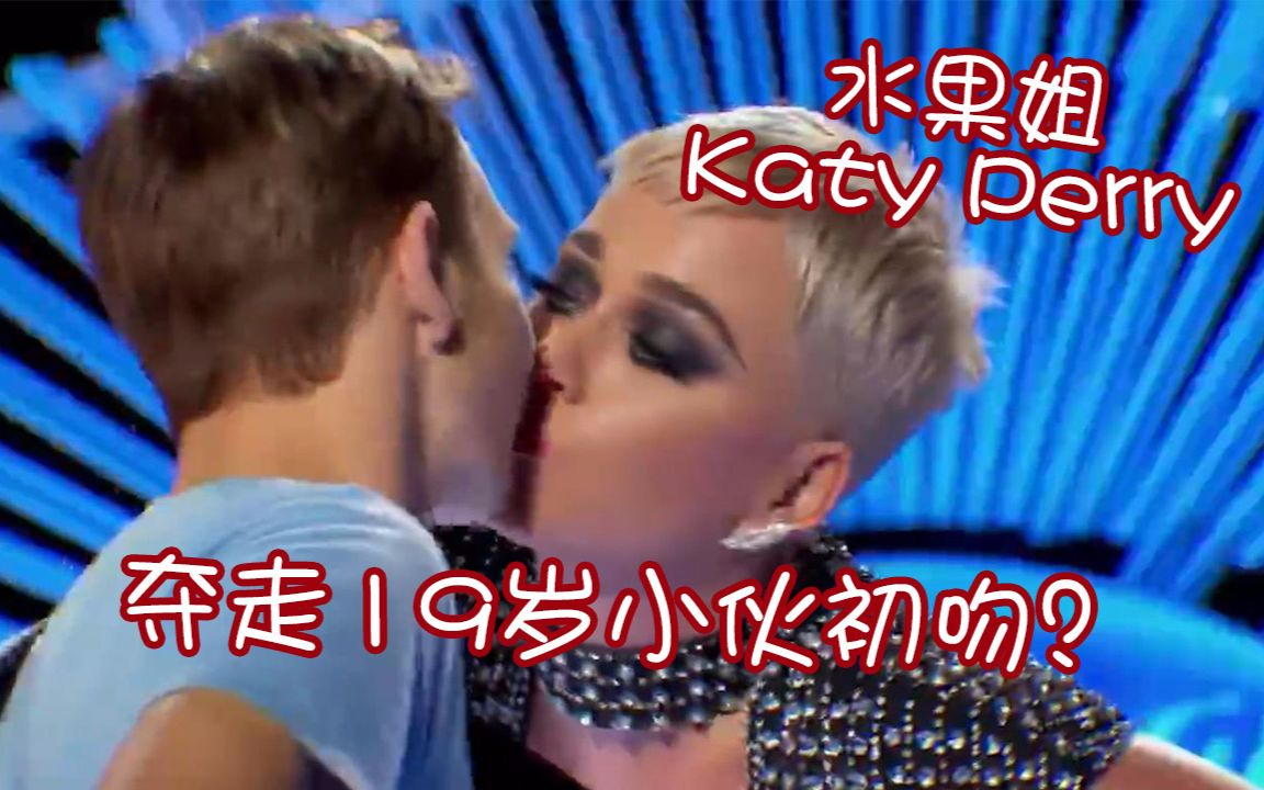 Kp kissed a girl compilation