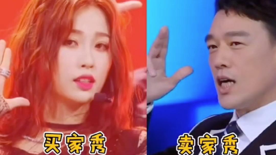 6.29热搜 #王耀庆模仿虞书欣endingpose #吴宣仪美甲