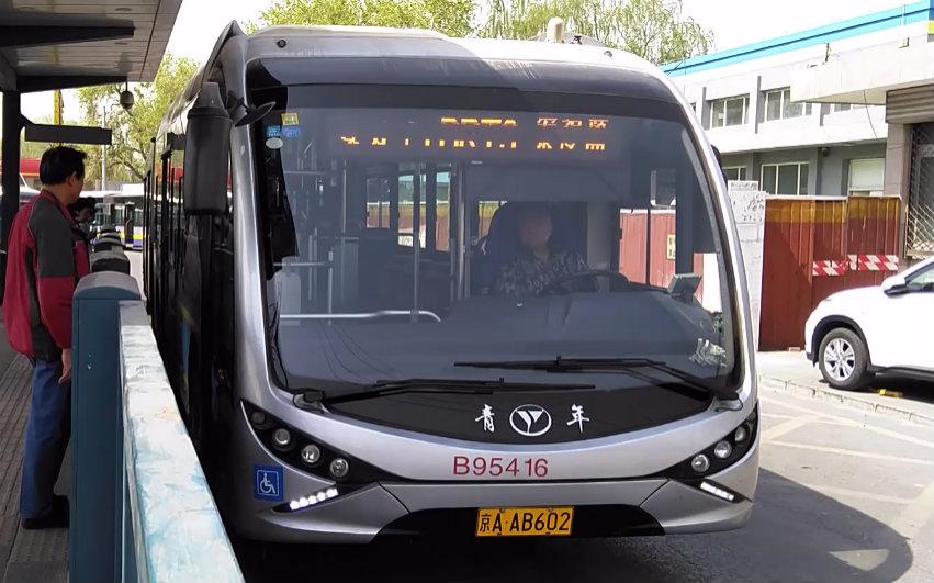 快速公交1号线_[BRT@1]北京快速公交3号线第一视角全程pov_机械_科技_bilibili_哔哩哔 ...