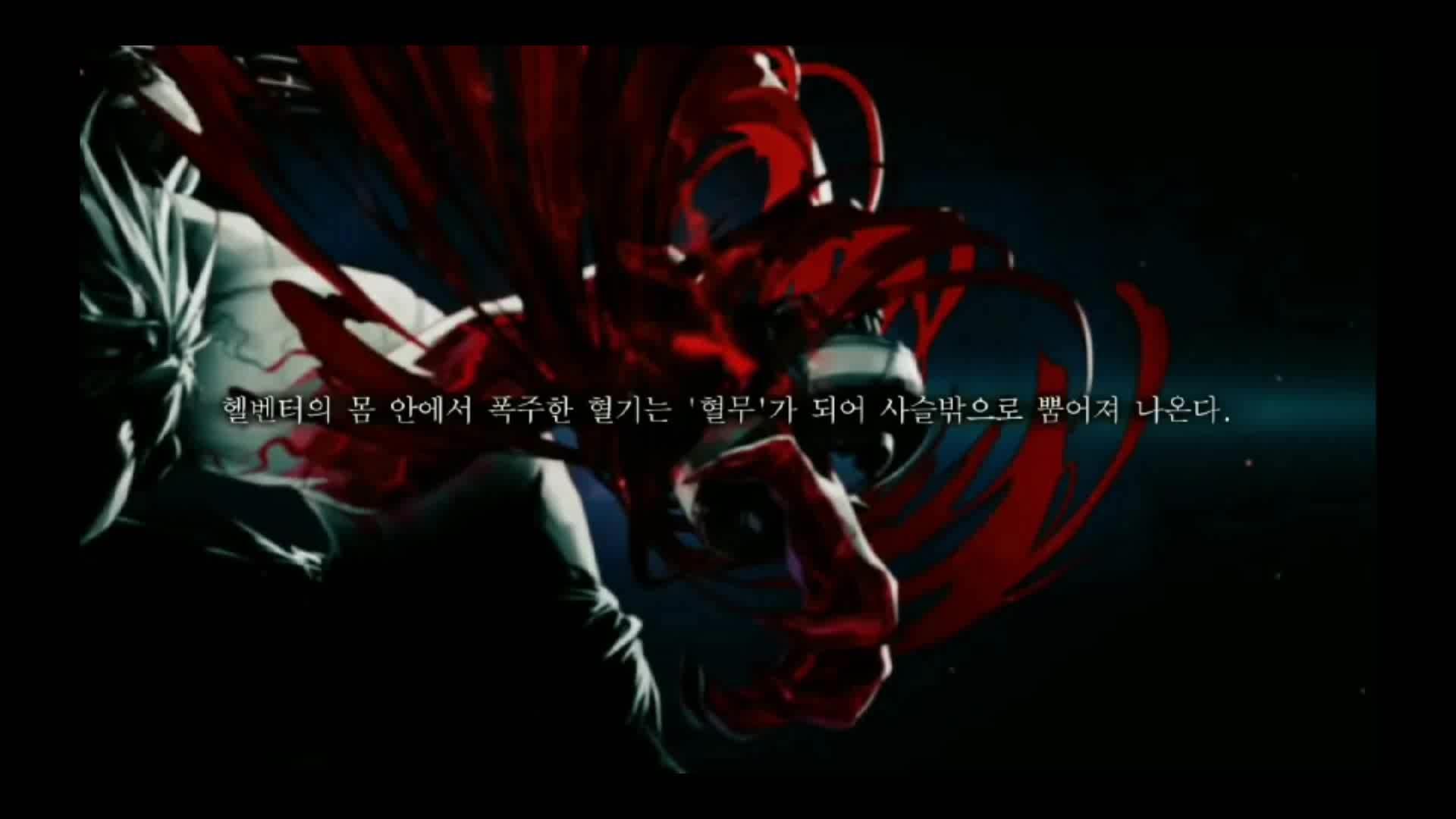 血魔弑天_狂战的全部相关视频_bilibili_哔哩哔哩弹幕视频网