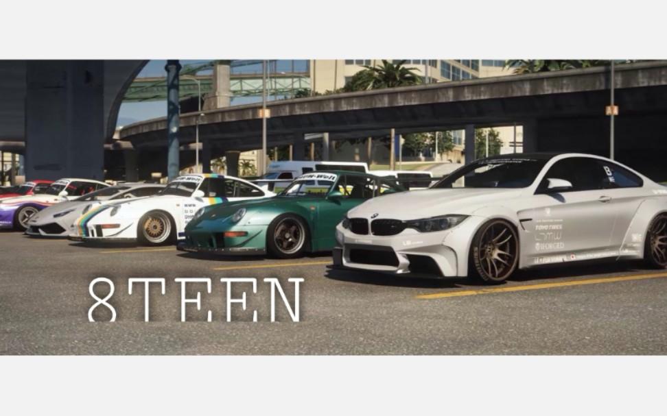《GTA5》8TEEN 洛城风格车聚