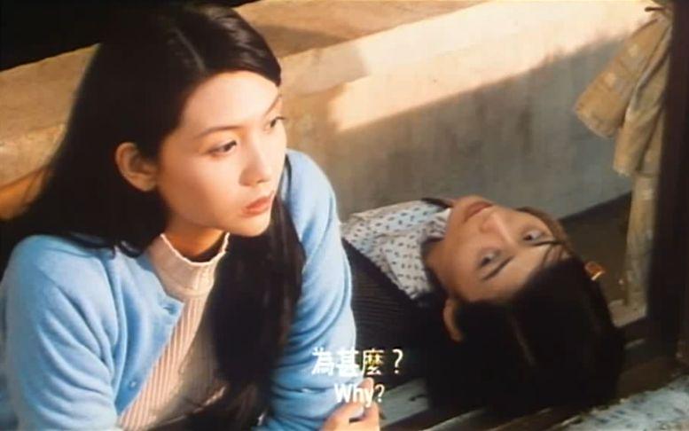 魔鬼女接中营_贞_视频在线观看-爱奇艺搜索