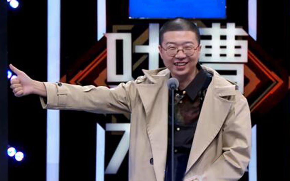 李诞吐槽冯潇霆:我们都想过输,但是我们没有想过