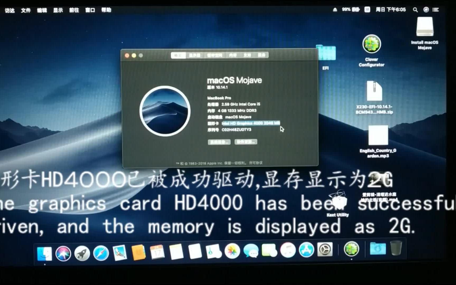 ThinkPad X230黑苹果 完美安装最新macOS Mojave玩起来溜不溜?_哔哩哔哩 (゜-゜)つロ 干杯~-bilibili