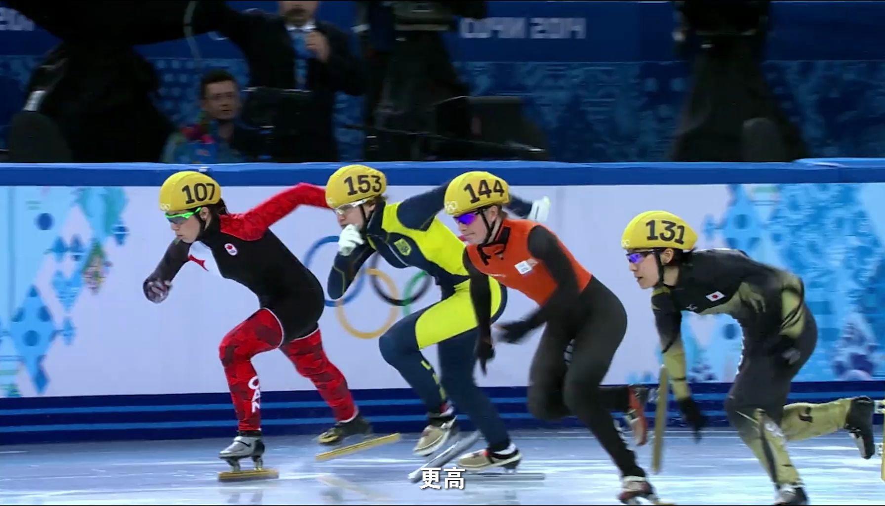 中国银行2022年冬奥会宣传