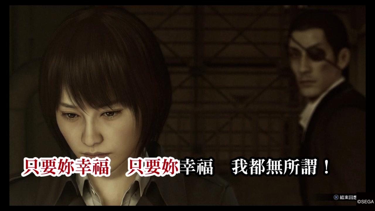WWW_884AV_COM_【vgtime】《人中之龙 极2》中文预告片下载(av)-哔哩