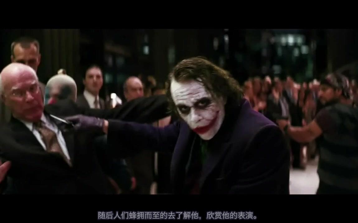蝙蝠侠前传预告片_黑暗骑士的全部相关视频_bilibili_哔哩哔哩弹幕视频网