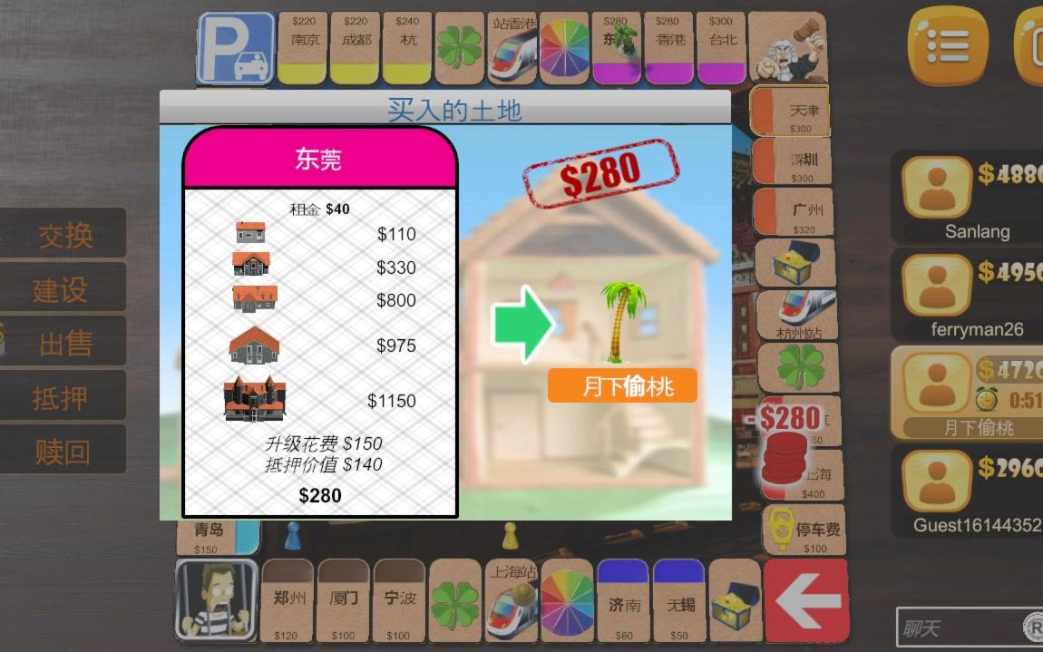 Rento fortune: online dice board game (大富翁) download for mac 7