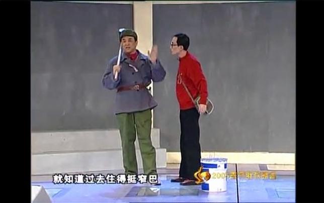 黄宏春晚小品_黄宏-装修_哔哩哔哩 (゜-゜)つロ 干杯~-bilibili