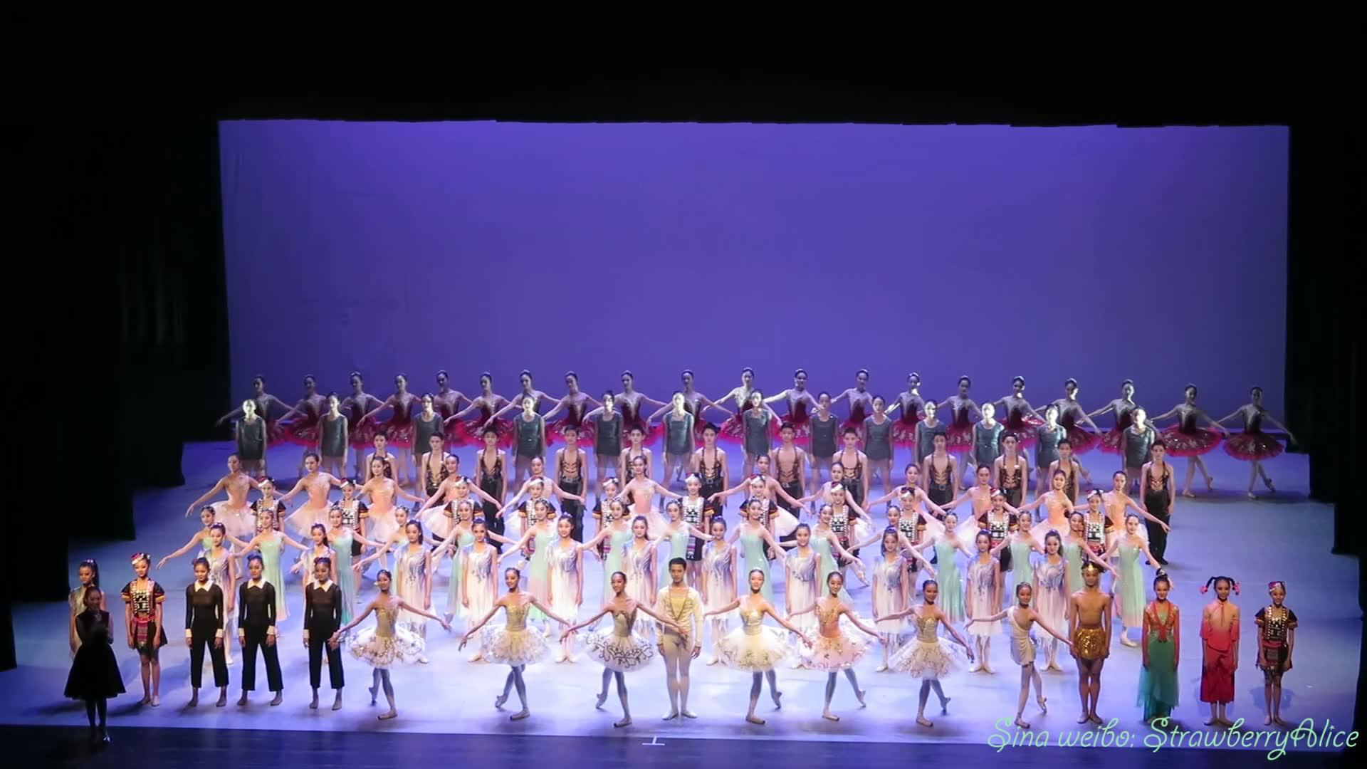 【Strawberry Alice】曼舞长宁——舞蹈专场 - 谢幕,2019-11-20 上海长宁区国际舞蹈中心
