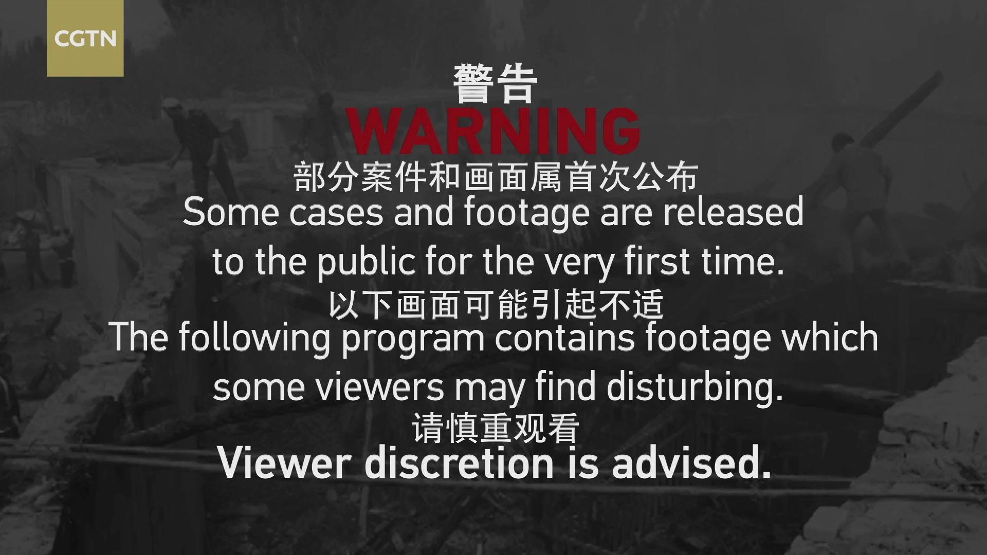 社会资讯_【双语】CGTN大尺度披露中国新疆反恐形势,首次公布大量恐袭 ...