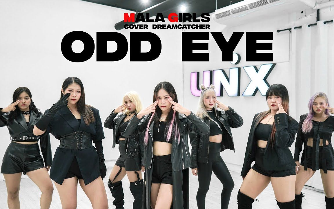 [泰国帅气Odd Eye][4K] Dreamcatcher'Odd Eye' Dance Cover by Mala Girls From Thailand