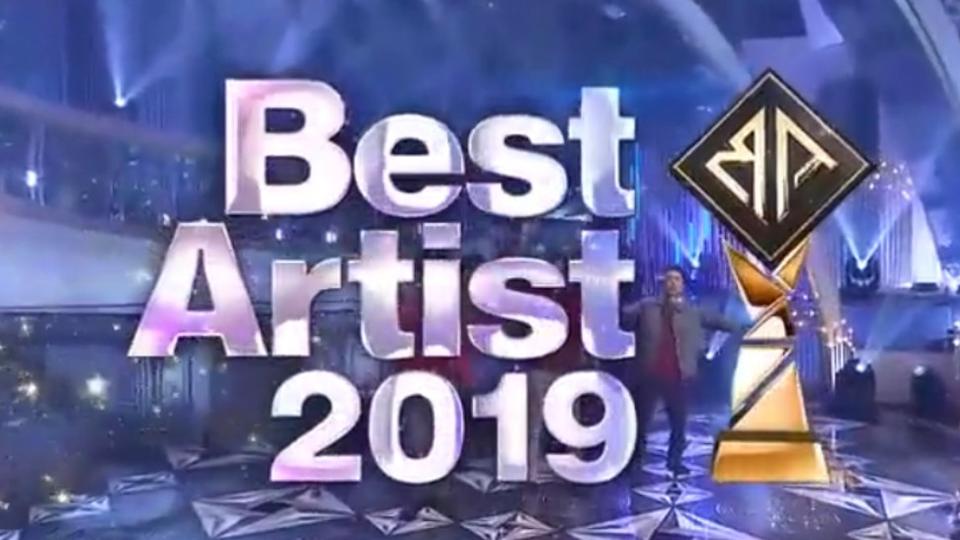 の 日テレ アーティスト 音楽 ベスト 系 2019 祭典