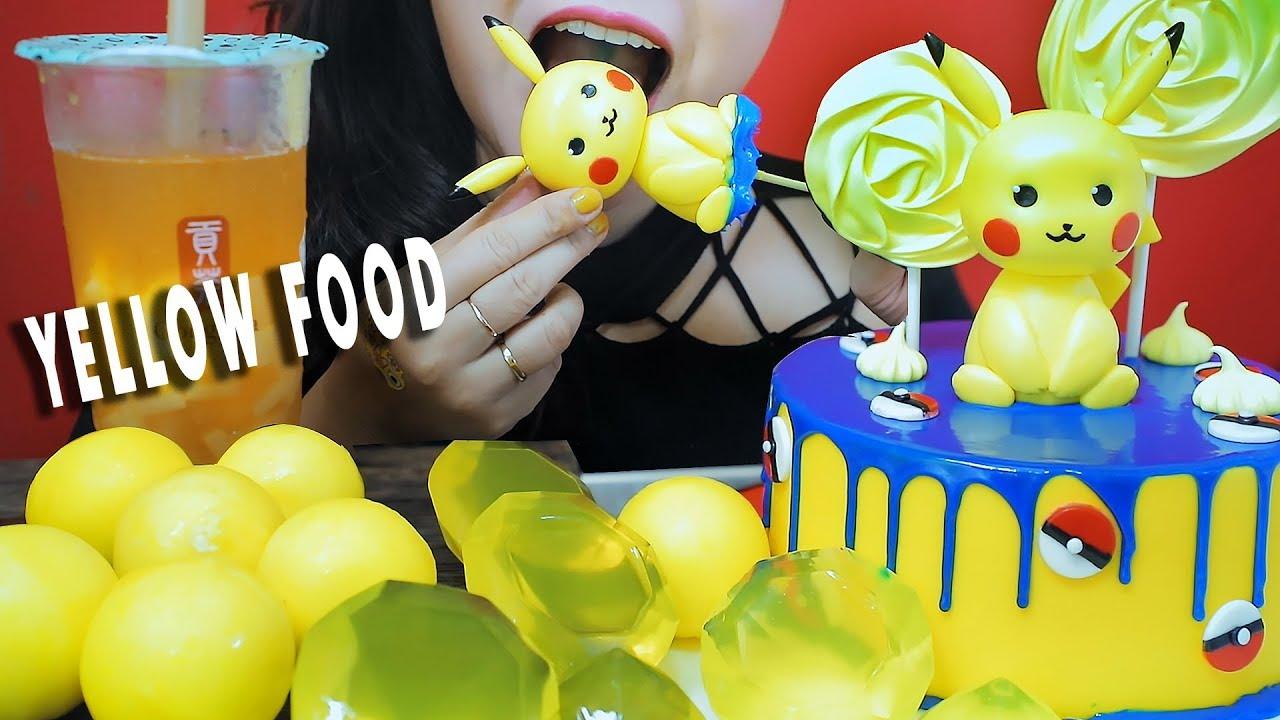 【玲玲小姐姐】黄色食品冰激凌球钻石果冻皮卡丘糖果蛋糕蛋白酥皮吃的声音林-(2019年8月17日17时15分)