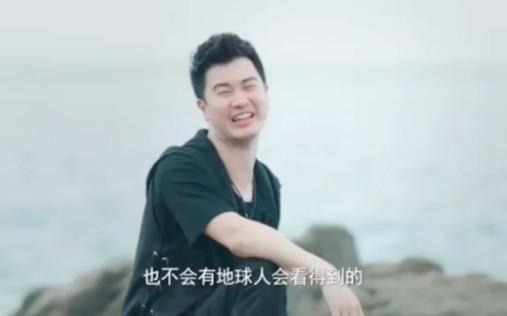 《同学两亿岁》宣墨被挑衅,对手战斗力战斗力太菜了,让打的跪地求饶!!!