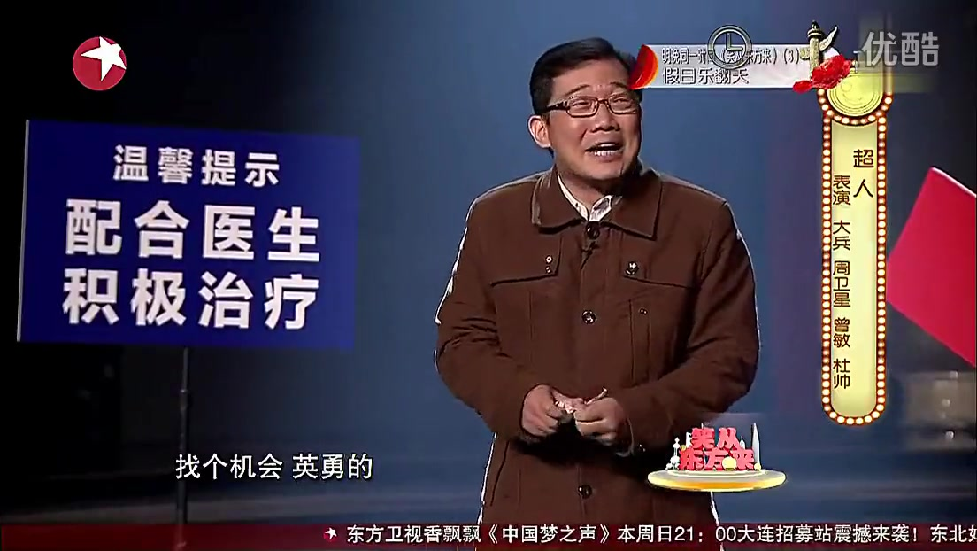 历届春晚视频_大兵 奇志 赵卫国相声_哔哩哔哩 (゜-゜)つロ 干杯~-bilibili