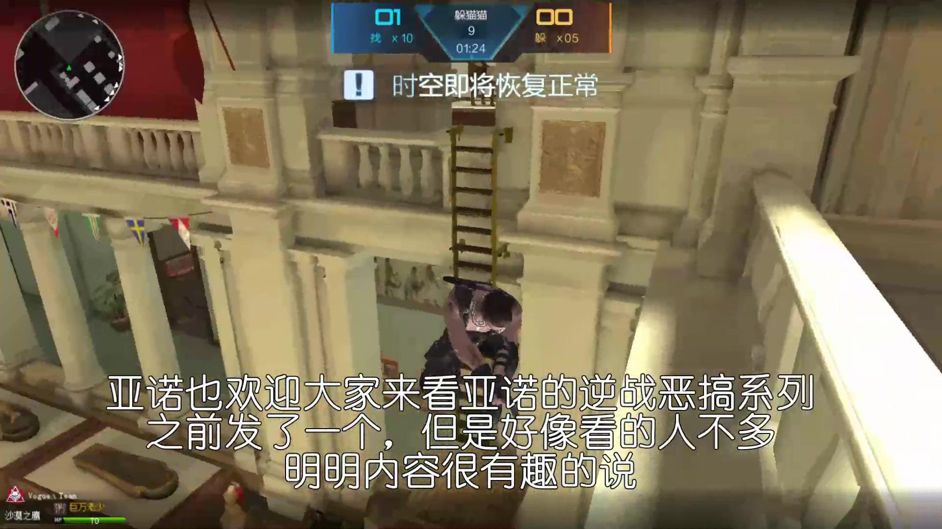 逆战躲猫猫卡点_逆战躲猫猫怎么跳到的箱子里面_突袭网