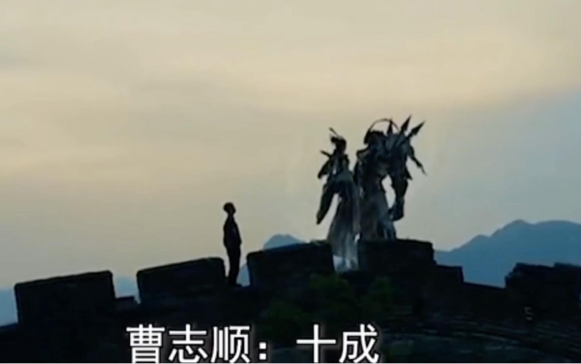 曹志顺,这一战,把握有几成。   十成!!!