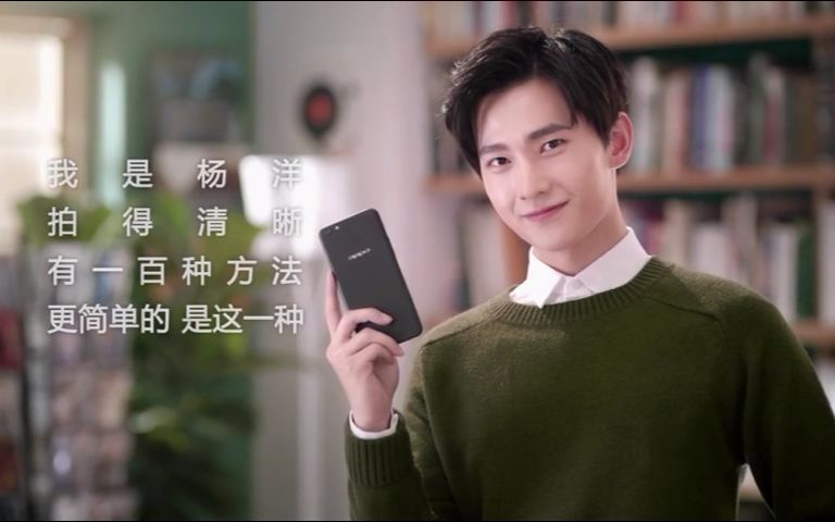 oppo手机广告男主角_求OPPO手机的电视广告视频!!-怎样从电视上直接读取oppo手机里的视频
