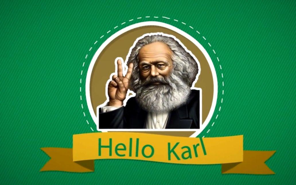 社会资讯_认为马克思主义洗脑,本身是一种被洗脑的表现【你好马克思 第 ...