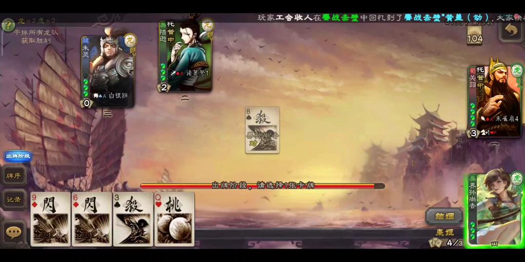 【三国杀】香香和谁都挺配的@刘备