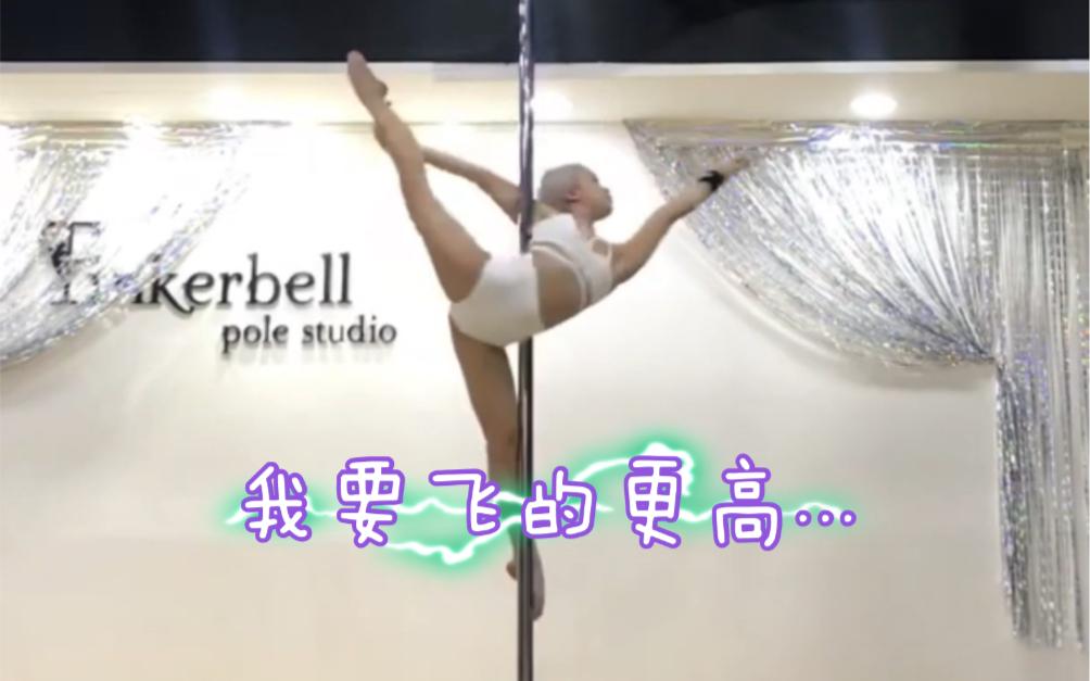 钢管舞|韩国小叮当钢管舞技巧展示,旋转杆肩