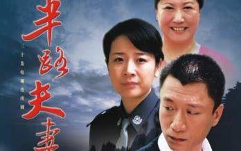 刘华强表情图片_孙红雷电影电视剧图片大全_uc今日头条新闻网