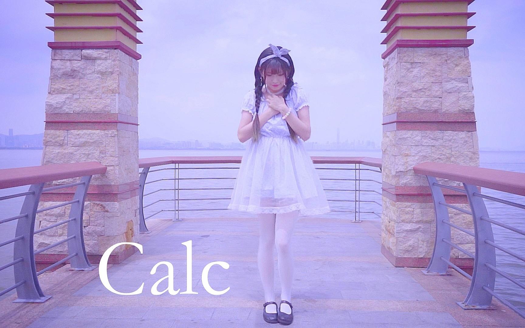 感谢上苍让我们相遇_【小羊】Calc. 感谢命运让我们相遇 ( ´ ` )* ゚*-爱哔哩(B站视频 ...
