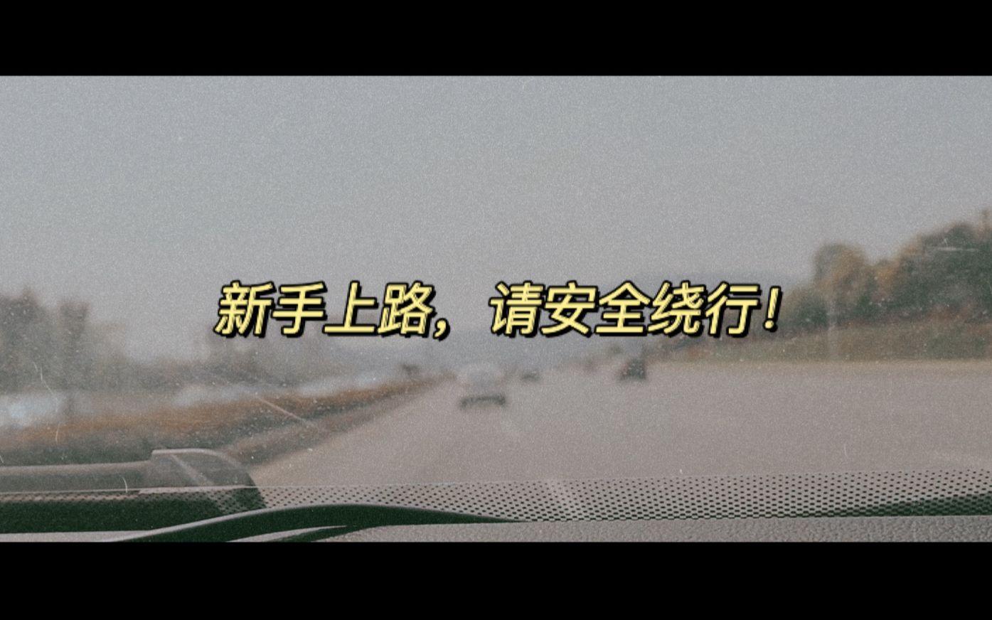 女被捂晕_一个新手女司机的自白 | 第一次独自开车上路,被喇叭声吓晕 ...