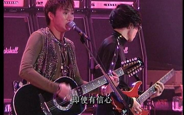 黄家驹演唱会1991正版_Beyond-不再犹豫 1991演唱会现场版[K2HD高音质]_哔哩哔哩 (゜-゜)つロ ...