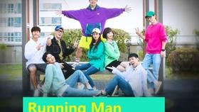 27+ Running Man 线上看 406 PNG