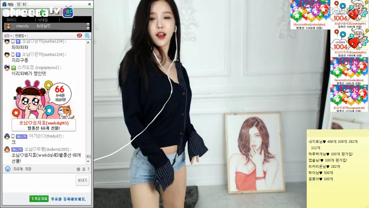 朴主播av_afreecatv韩国女主播朴佳琳[20180122],图片尺寸:1014×633,来自网页