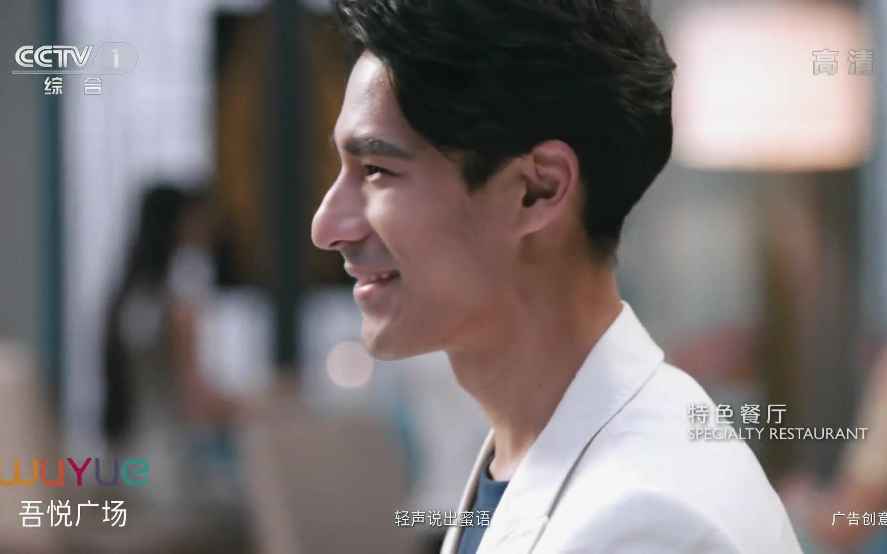 央视广告欣赏-新城吾悦广场