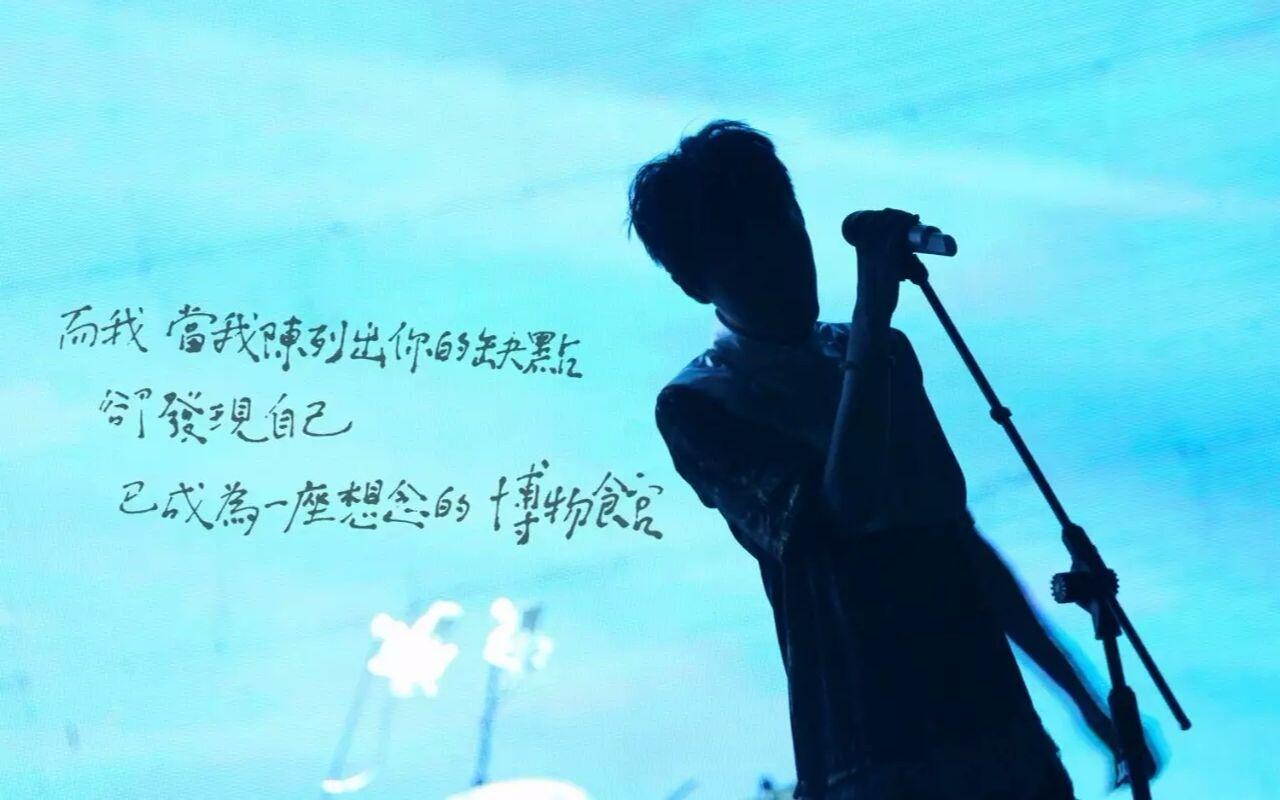 吴青峰 你哥脸书推荐的歌手演唱 哔哩哔哩 つロ干杯 Bilibili