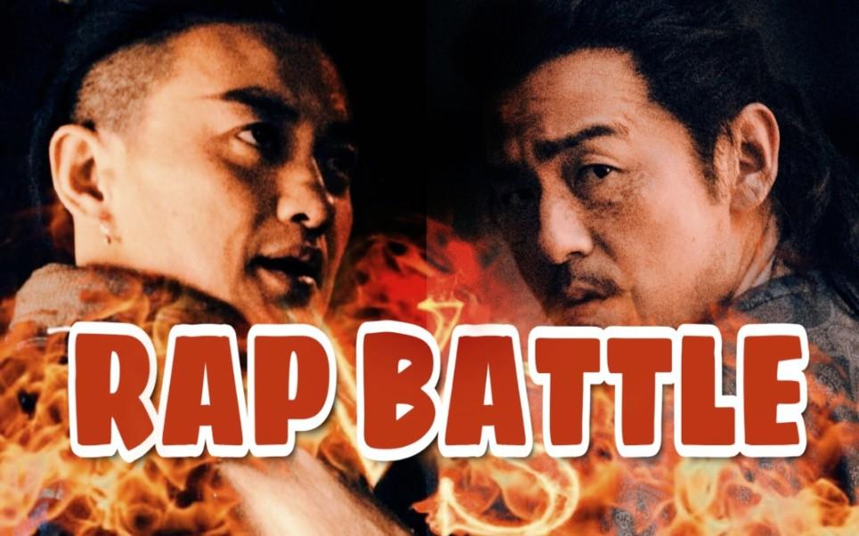 【张小敬vs龙波】敬必与龙必的Rap Battle饶舌大战|长安十二时辰|李必中心向