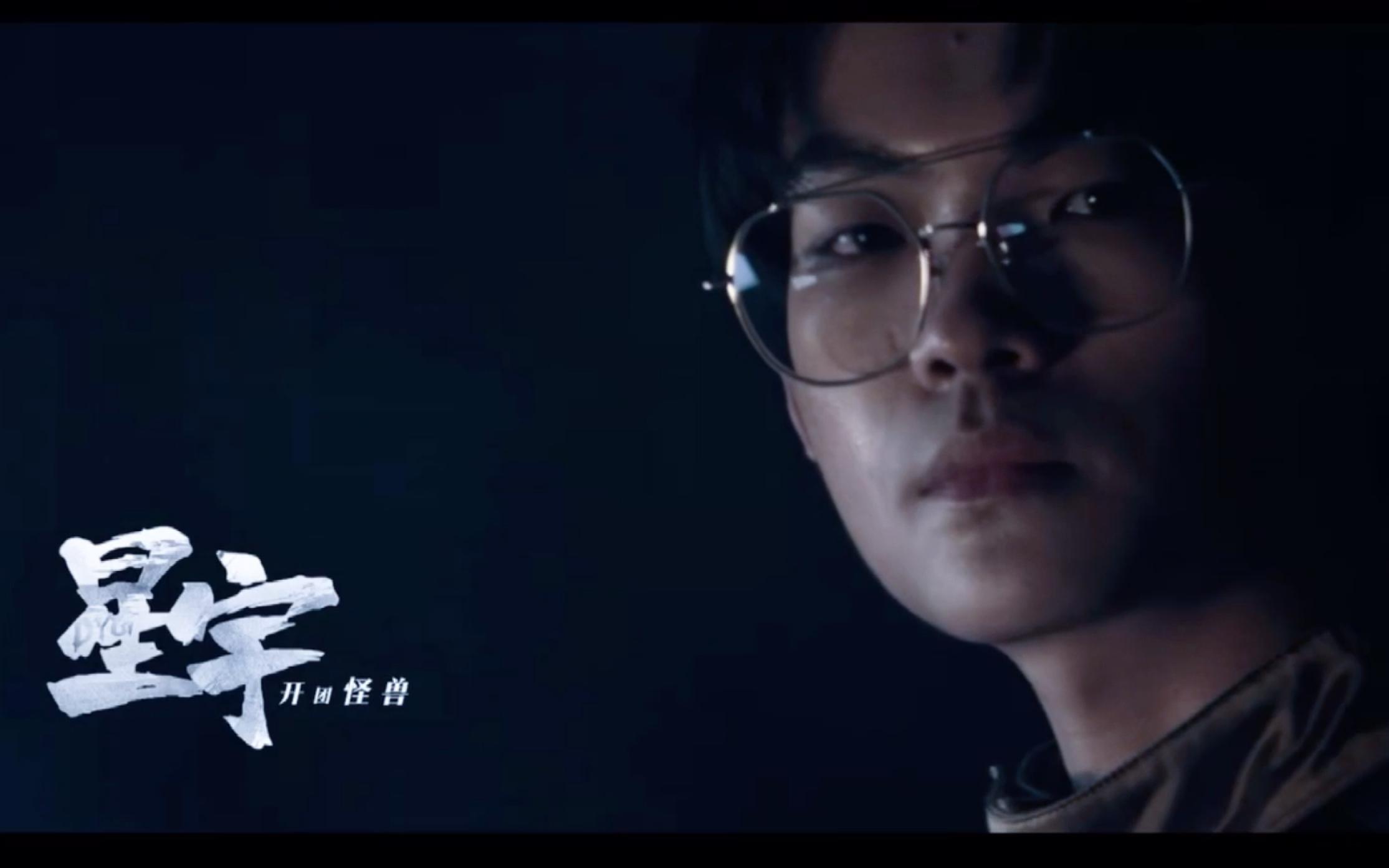 【深圳DYG星宇】少年的梦要继续做下去-登场两周年贺礼