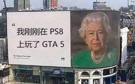 [GTA5]哑巴打工日志-1