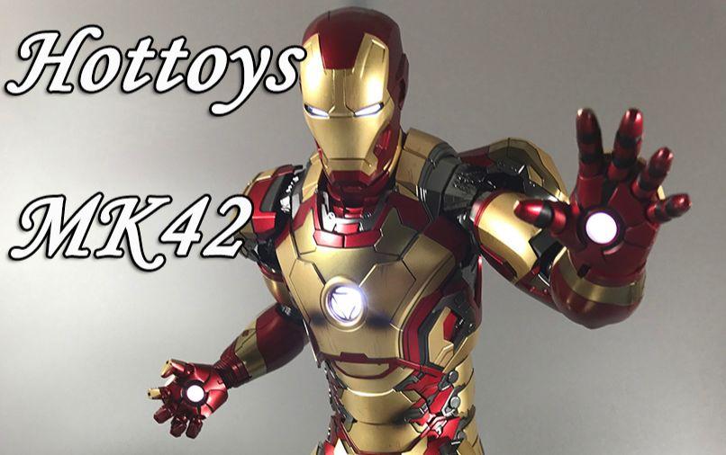 hottoys mk42测评_祥哥的模玩分享 第四期 hottoys 1/4 钢铁侠MK42 豪华版_哔哩哔哩 (゜ ...