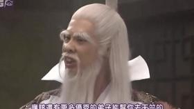 西遊 記 香取 慎吾