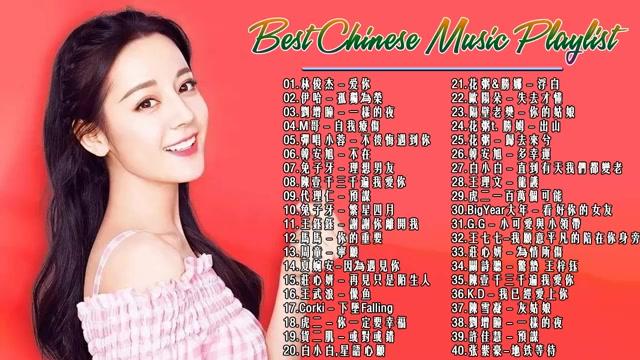2019流行歌曲【無廣告】2019最新歌曲2019好听的流行歌曲❤️華語