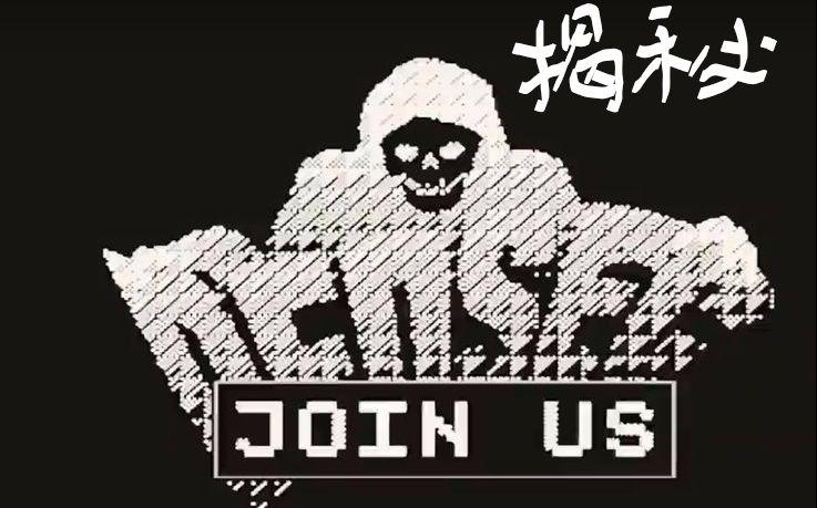 神秘组织_【acg中的xxx】神秘组织篇:黑客——dedsec之揭秘
