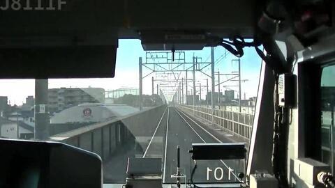 埼京 線 海老名