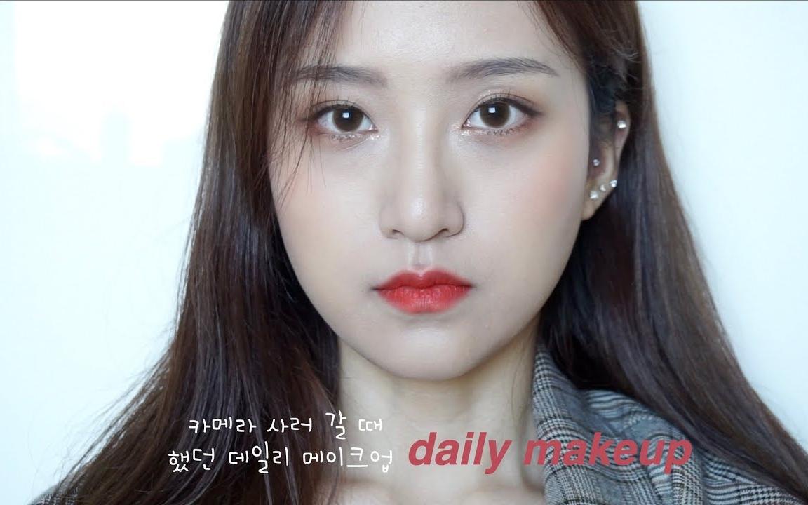大学生美妆大赛_【韩国美妆】女大学生的外出购物妆容分享    eva