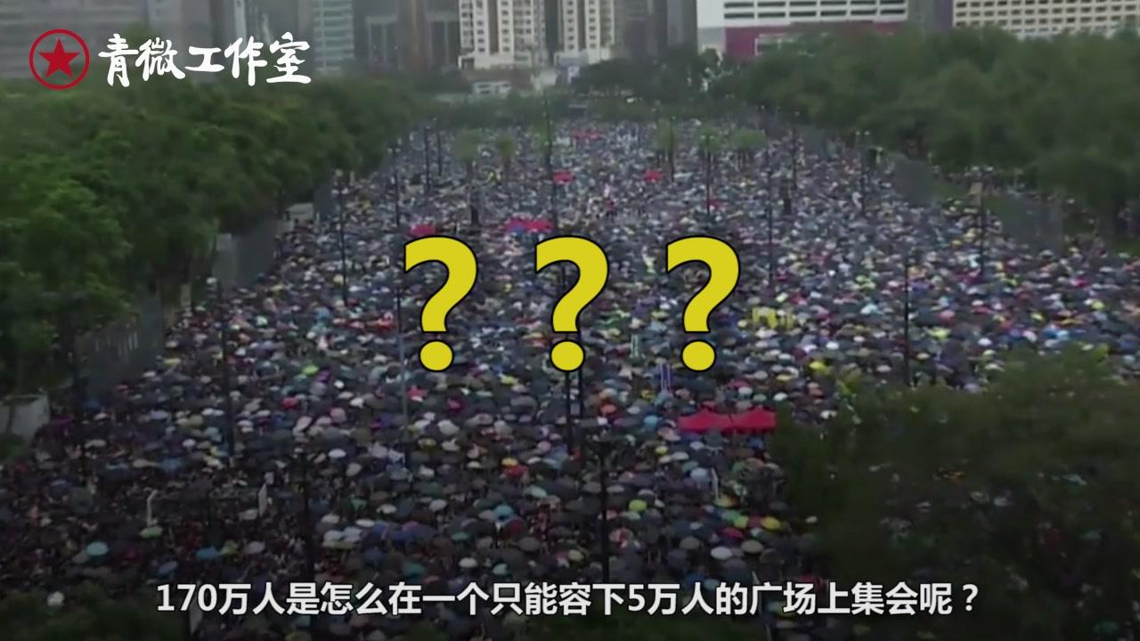 如何把170万人塞进两个足球场里?答:摞起来!