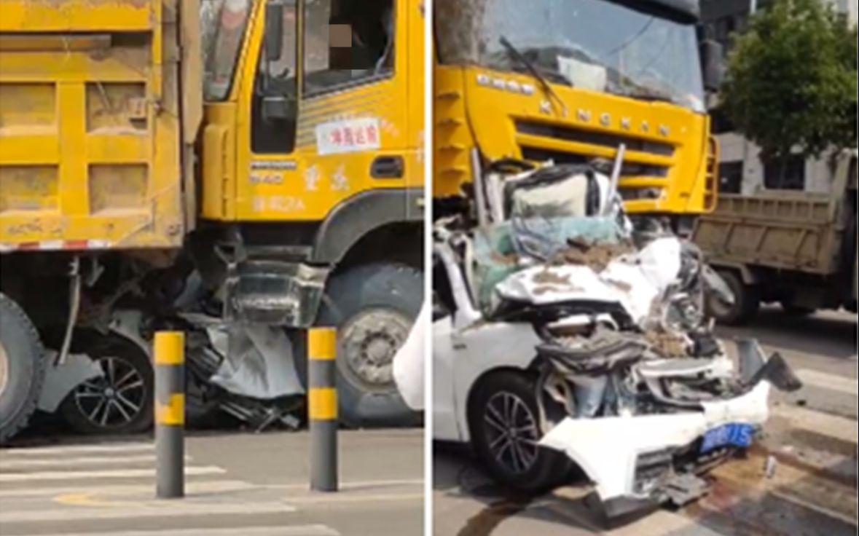 触目惊心!重庆一轿车被两大货车前后夹击挤成铁饼现场视频曝光!_哔哩哔哩(゜-゜)つロ干杯~-bilibili